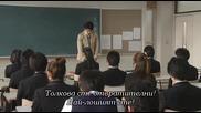[бг субс] Taisetsu na Koto wa Subete Kimi ga Oshiete Kureta - епизод 4 - 2/2