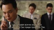 [easternspirit] Two Weeks (2013) E03 1/2