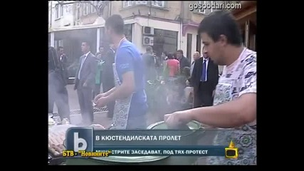 Борисов търси таланти - Смях!