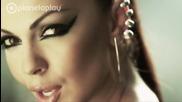Галена - Не пред хората ( Официално видео, високо качество )