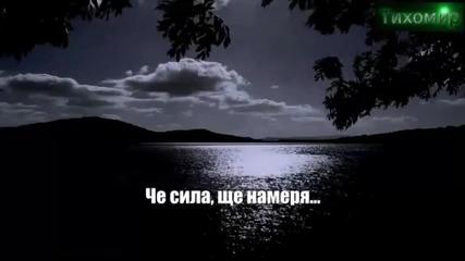 Hикос Вертис - Колко те обичам! Nikos Vertis- Poso Sagapo.