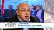 Преговорите между ГЕРБ и Реформаторския блок - На светло (18.10.2014)