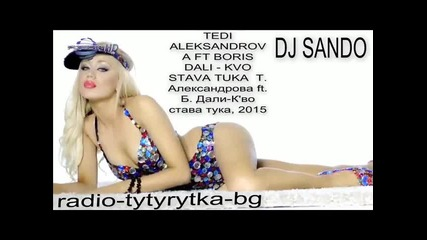 Видео - (2014-11-24 22:42:31)
