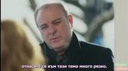 Черна Любов ( Кara sevda ) Ep.16 Bg.sub