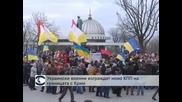 Украински военни изграждат ново КПП на кримската граница