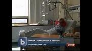 Бум на туберкулоза в Европа