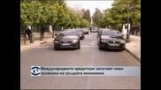 Международните кредитори започват нови проверки на гръцката икономика
