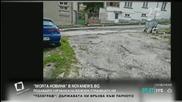 """В """"Моята новина"""": Кратери към Спешна помощ - """"Здравей, България"""""""