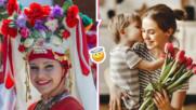 Цветница е! Какви са традициите на днешния ден и кой има имен ден днес?