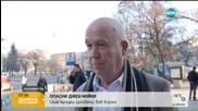 Джебчийките от Игнатиево се пренасочват към София и чужбина