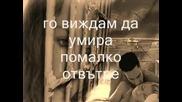 Rihanna - Unfaithful - Превод
