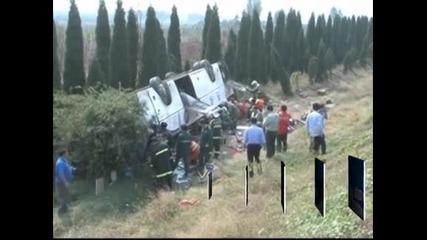 Тежка автобусна катастрофа в Китай, има жертви