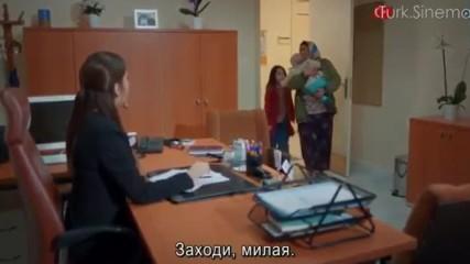 Майка Anne 22 серия рус суб
