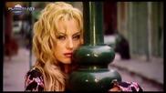 Камелия и Сакис Кукос - Искаш да се върна (2002)