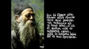 Посвещава се на Всички Православни по Света..