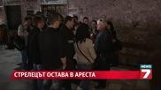 Стрелецът от Лясковец не получи свобода