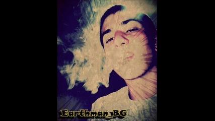 Earthman - О.м.б
