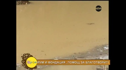 """""""На кафе"""" следи ситуацията след трагедията във Варна (20.06.2014г.)"""