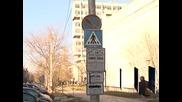 Протест срещу новите правила за паркиране в центъра на София