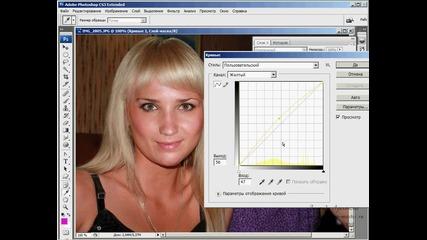 урок по фотошоп - размяна на лица