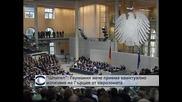 """""""Шпигел"""": Германия вече приема евентуално излизане от Еврозоната"""