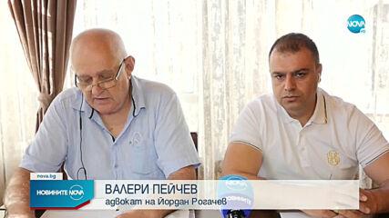 Рашков: Някой иска да управлява държавата, изкривявайки волята на хората