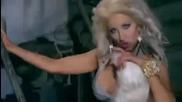 Джоанна - Грубо обичана ( Official Video )