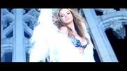2o12 • Супер румънско• Da Fleiva ft. Intempo - Get Out ( Of My Mind)