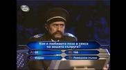 [голям смях] ст.серж. Пулев и серж. Сулев участват в Хвани Богат / Пълна Лудница 17/10/09 /