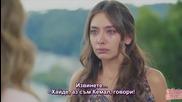 Черна любов Kara Sevda еп.2-3 Бг.суб. Турция