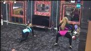 Ваня и Соня туъркват мощно