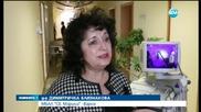 """""""Българската Коледа"""": Болници със спешна нужда от модерна апаратура"""