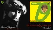 Vesna Zmijanac - Ti nisi covek koji zna da voli - (Audio 1979)