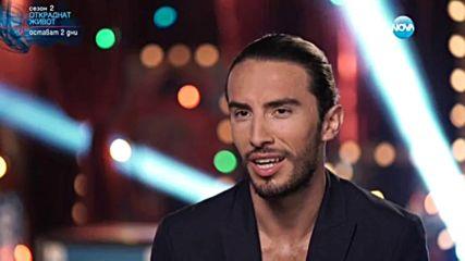 Александър Николов - шестнадесетият участник във VIP Brother 2016