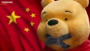 Властите в Китай забраниха новия филм за Мечо Пух