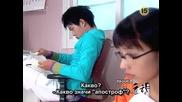 [ Bg Sub ] Delightful Girl Choon Hyang - Еп. 3 - 1/3