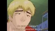 Great Teacher Onizuka - Епизод 15 - Bg Sub