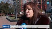АБСУРД: Родители на починали изоставени деца наследяват социалните помощи