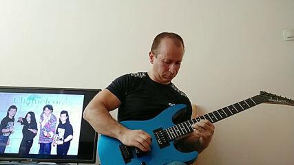 Oki Guitar Player-Сън (група Хамелеон)
