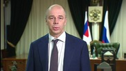 Russia: FinMin Siluanov says Ukraine will pay $3bn debt owed to Russia