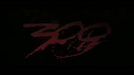 300 Dubstep