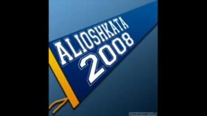 alioshkata-ALBANSKI INSRUMENTAL-2008