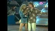 Indira Radic & Alen Islamovic - Lopov