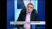 Веселин Халачев: Държавата е длъжник на малкия и среден бизнес