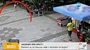 Влачили ли са полицаи мъж с протеза на крака?