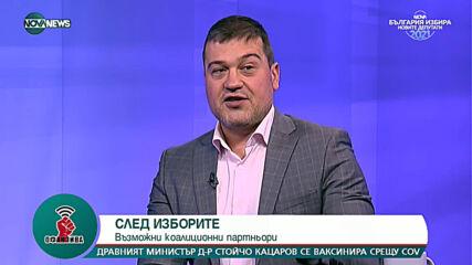 """Вапцаров, """"Изправи се! Мутри вън!: 12 години ни управляваше партия, която се провали"""