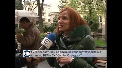 """1276 зрелостници се явиха на кандидатстудентския изпит по български език и литература в СУ """"Св. Климент Охридски"""""""