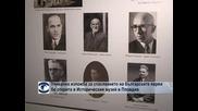 Уникална изложба за спасяването на българските евреи в Историческия музей в Пловдив