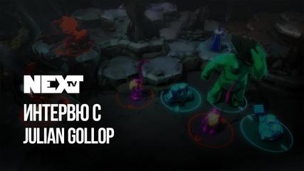 NEXTTV 043: Гост: Julian Gollop