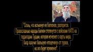 Армагеддон для Турции скоро грянет. Предсказание от Святого Старца Паисия Афонского от 1994г.